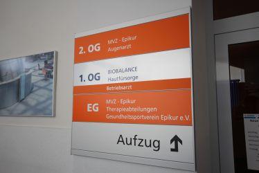 Innenbild-Eingang2